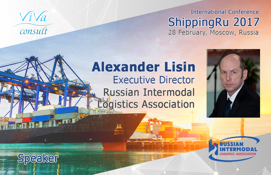 russian-intermodal-association-lisin